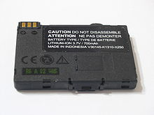 220px-A_battery,_7,_ubt